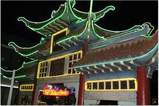 China_town
